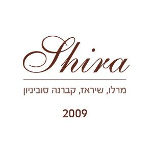 שירה יין Private label
